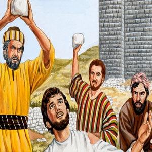 Esteban fue la primera persona en ser martirizada