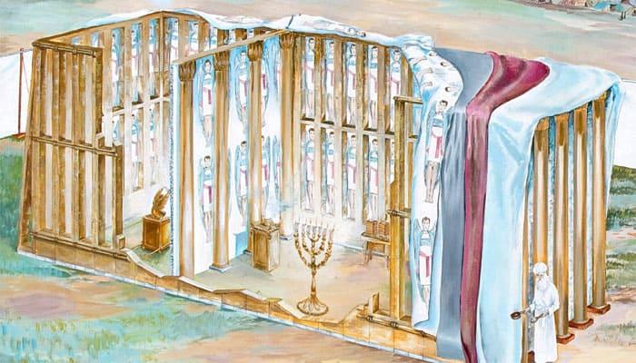 El tabernáculo (vista interior)