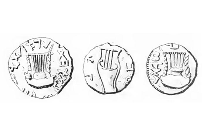 Cítaras (medallas de la liberación de Jerusalén)