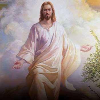 Características de Jesús